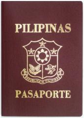 mrp philippine passport How To Renew Philippine Passport In The US